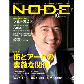 node_cover_10