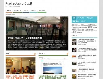 projectart_top3